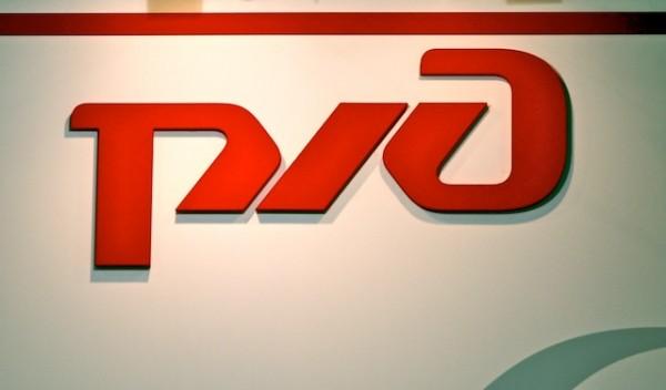 RZD-Logo auf der #rail 2009